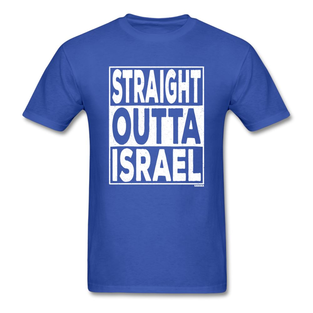 Straight Outta Israel Unisex T-Shirt - royal blue