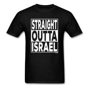 Straight Outta Israel Unisex T-Shirt - black