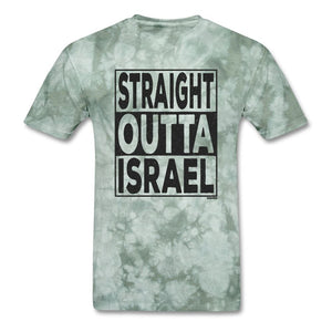 Straight Outta Israel Unisex T-Shirt - military green tie dye