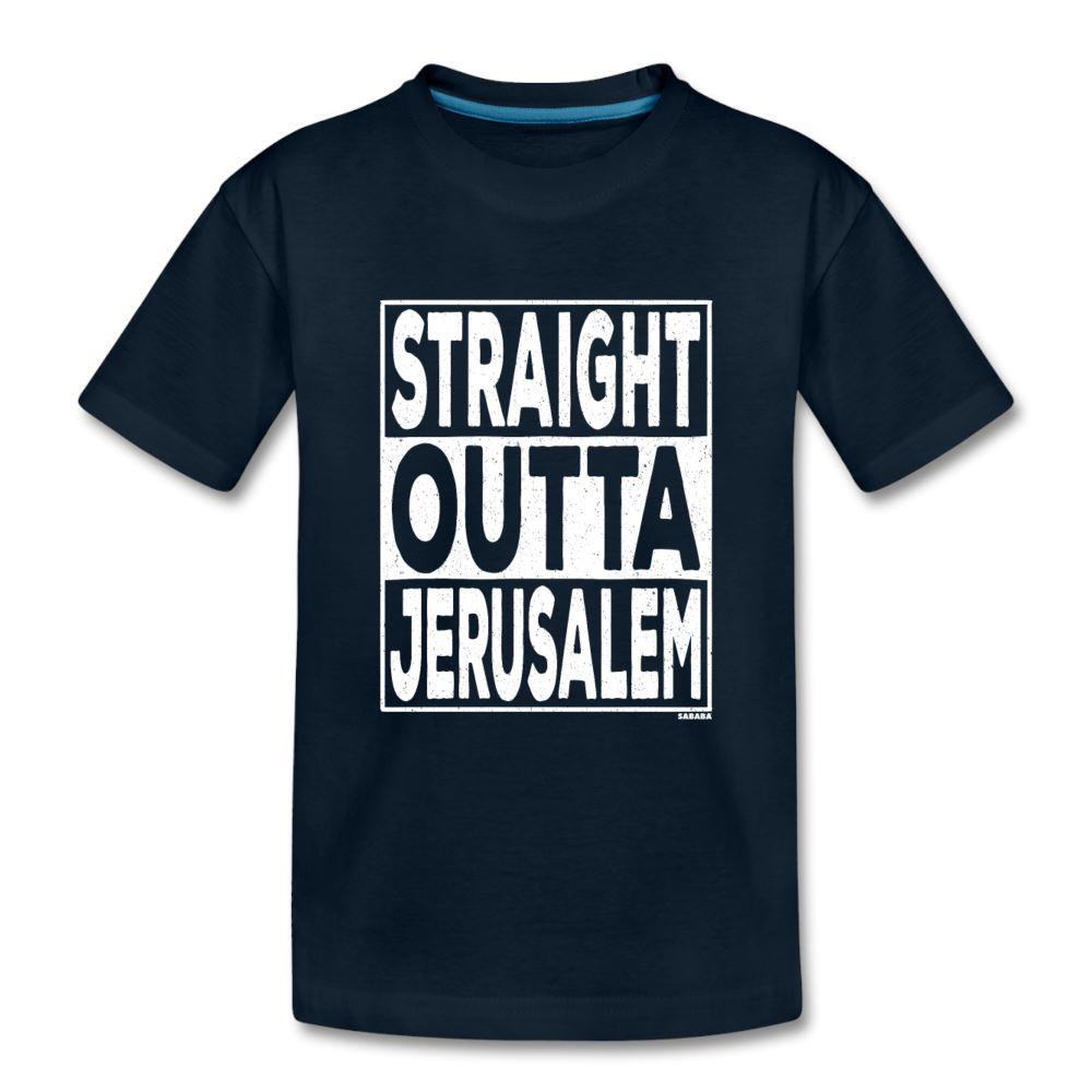 Straight Outta Jerusalem Kids' Premium T-Shirt - deep navy
