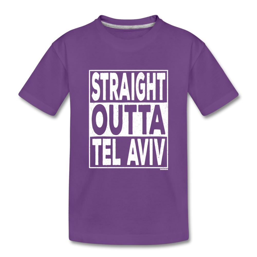 Straight Outta Tel Aviv Kids' Premium T-Shirt - purple