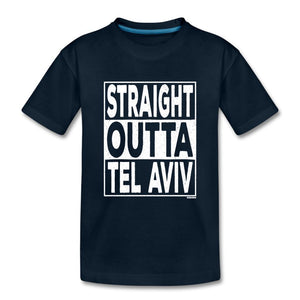 Straight Outta Tel Aviv Kids' Premium T-Shirt - deep navy