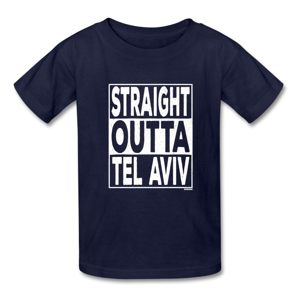 Straight Outta Tel Aviv Kids' T-Shirt - navy