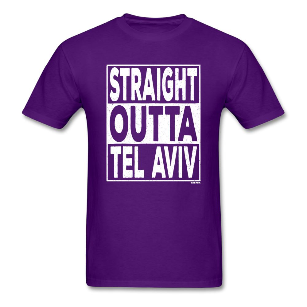 Straight Outta Tel Aviv Unisex T-Shirt - purple