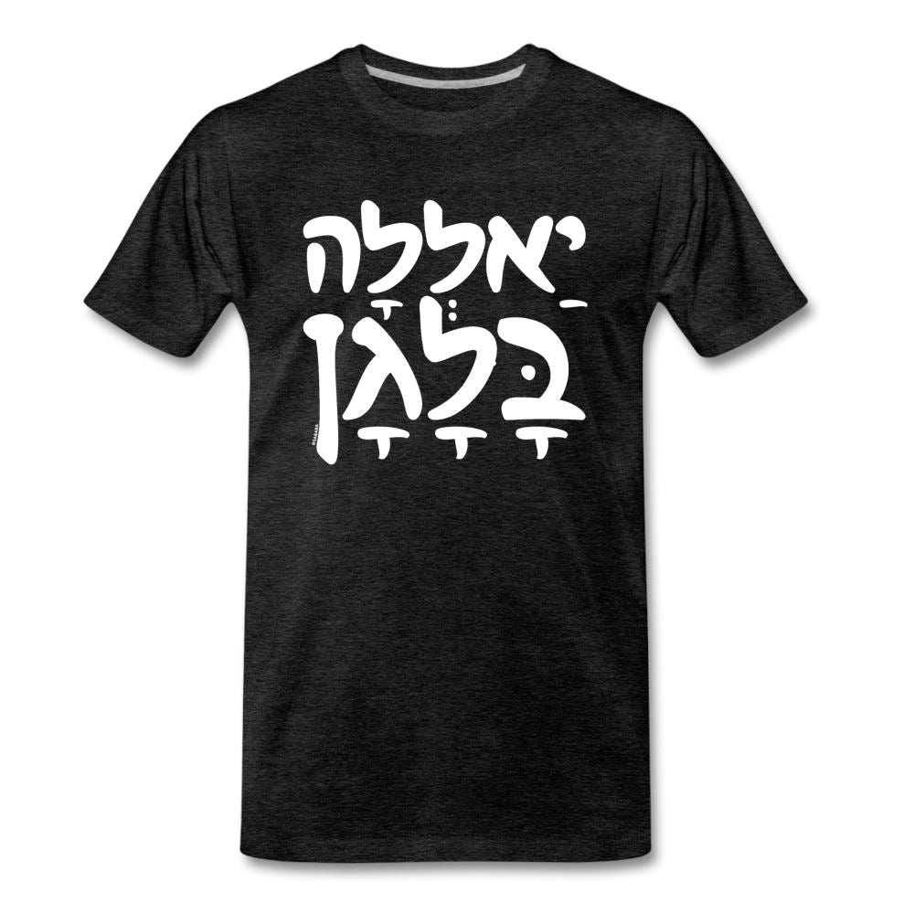 Yalla Balagan Hebrew Men's Premium T-Shirt - charcoal gray