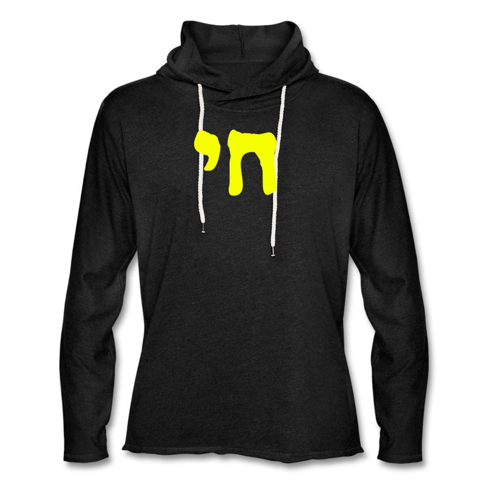 Yellow Chai Hebrew Symbol Unisex Lightweight Terry Hoodie - charcoal gray