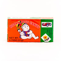 BOTAN AME Rice Candy