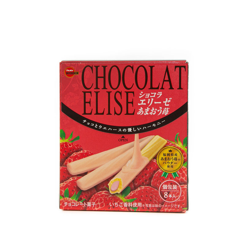BOURBON Chocolat Elise-Strawberry