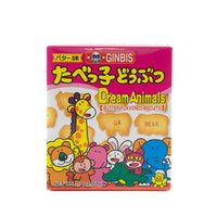 GINBIS Dream Animal Cookie-Butter