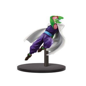 BANPRESTO 19854 Dragon Ball Super Chosenshiretsuden Vol.3 Piccolo Figure