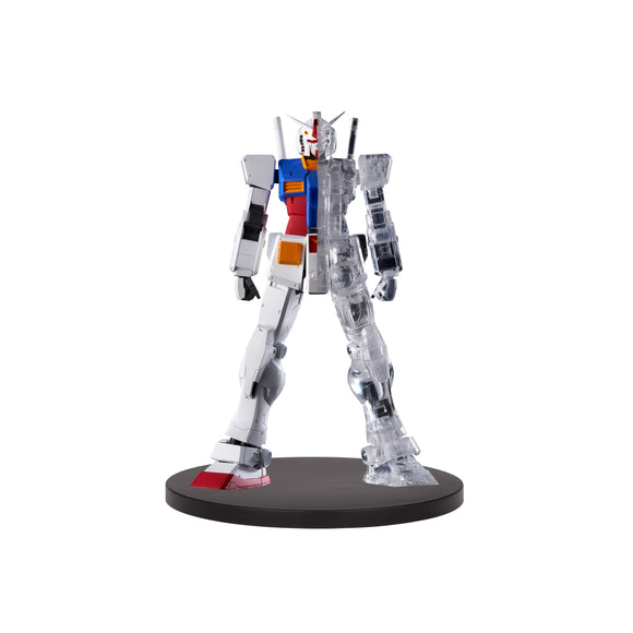 BANPRESTO 19860 Mobile Suit Gundam Internal Structure RX-78-2 Gundam Figure (Ver.1)