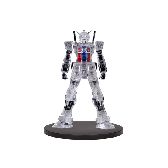 BANPRESTO 19861 Mobile Suit Gundam Internal Structure RX-78-2 Gundam Figure (Ver.2)
