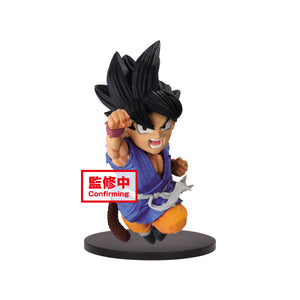 BANPRESTO 19936 Dragon Ball GT Wrath of the Dragon Son Goku Figure