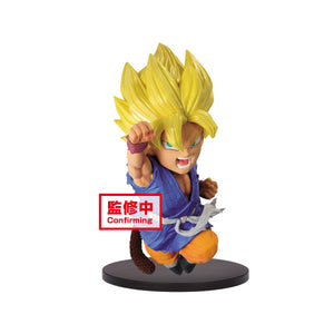 BANPRESTO 19937 Dragon Ball GT Wrath of the Dragon Super Saiyan Son Goku Figure