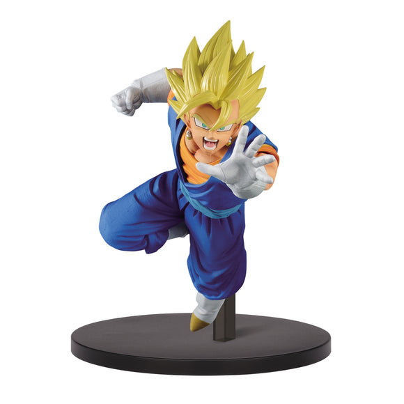BANPRESTO 35981 Dragon Ball Super Chosenshiretsuden Vol.2 Super Saiyan Vegeto Figure