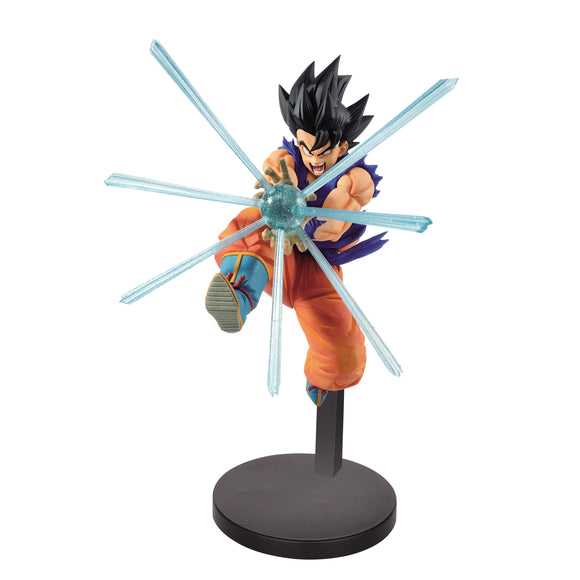 BANPRESTO 39654 Dragon Ball Z G x Materia The Son Goku Figure