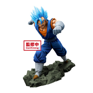 BANPRESTO 39760 Dragon Ball Z Dokkan Battle Collab Super Saiyan God Super Saiyan Vegetto