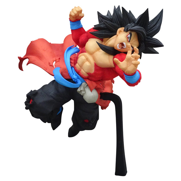 BANPRESTO 39851 Super Dragon Ball Heroes 9th Anniversary Super Saiyan 4 Son Goku Xeno Figure