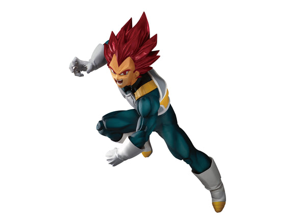 BANPRESTO 81808 Dragon Ball Super Blood of Saiyans Special VII Figure