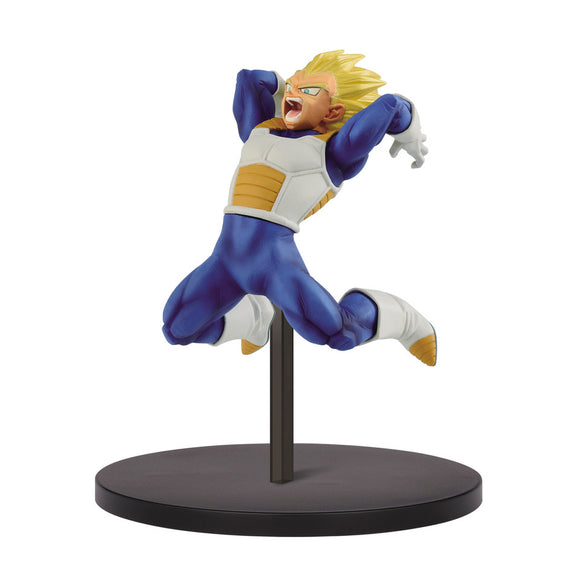 BANPRESTO 35928 Dragon Ball Super Chosenshiretsuden Vol.1 Super Saiyan Vegeta Figure