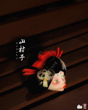 Memoirs of Geishas - Sadako (Collection 1 Special Edition)