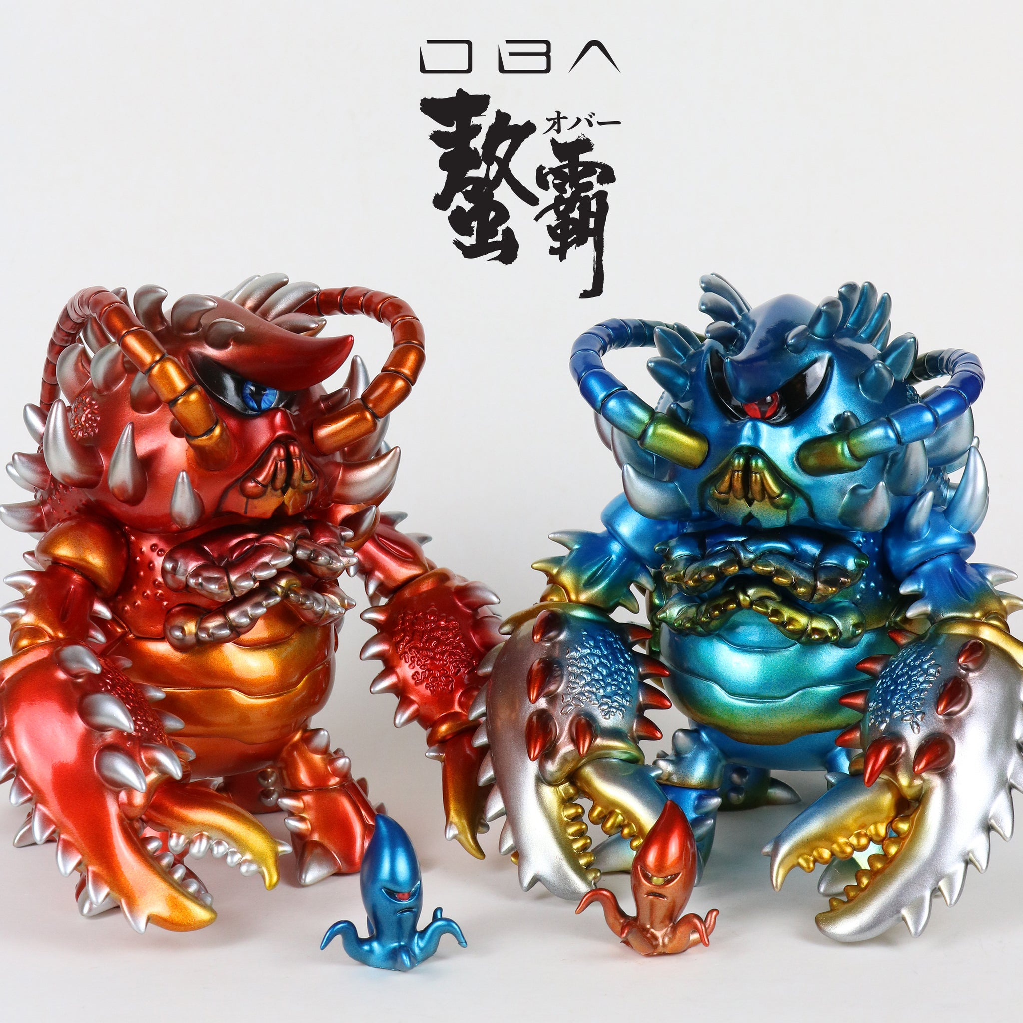 OBA the Crayfish Overlord (Metallic 2-off Ver.)