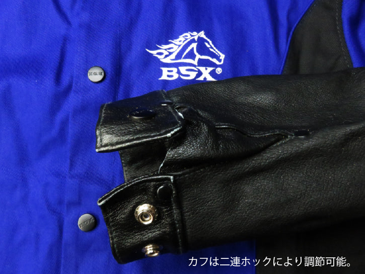 BSX BXRB9C/PS 溶接ジャケット