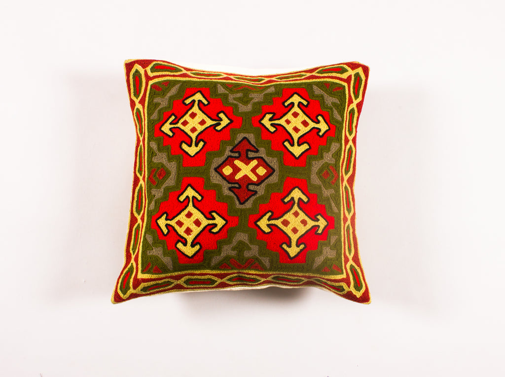 Brave New World - Custom Embroidered Pillow Cover