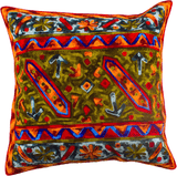 Wide Sargasso Sea - Custom Embroidered Pillow Cover