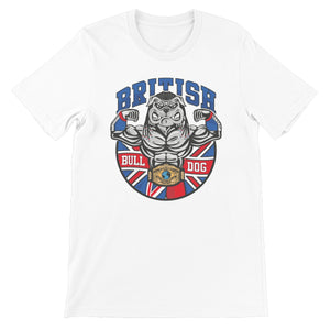British Bulldog Matilda Unisex Short Sleeve T-Shirt