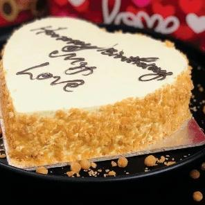Butterscotch Heart Cake  TrueCakes