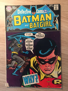 Detective Comics #393 Batman 1969