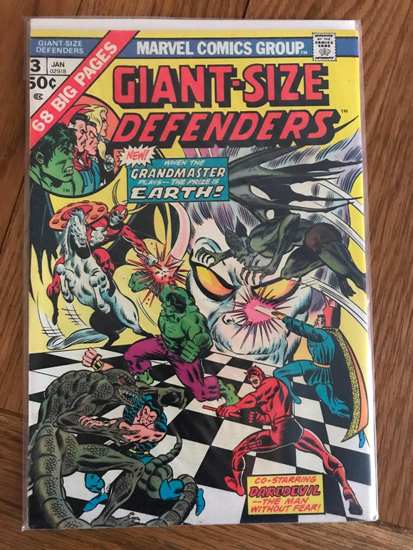 Giant Size Defenders #3 First Korvac
