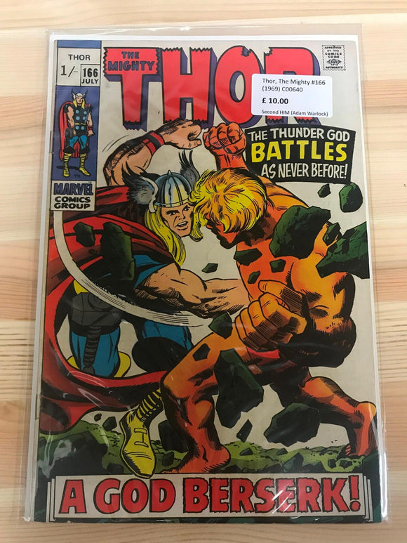 The Mighty Thor #166 Second HIM (Adam Warlock)