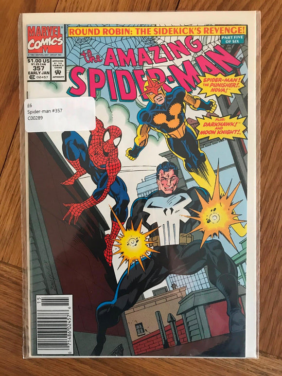 Amazing Spider-man #357