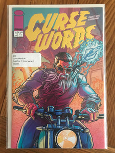 Curse Words #1 Gold Foil 1: Store Variant