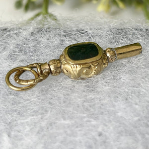Antique 15ct Gold Watch Key Fob