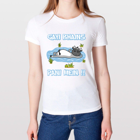 Gayi bhains paani mein! - Bollywood T Shirt