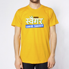Bollywood Movie T Shirt | Bollytude | Swagger | Kangna | Filmy | Dialog