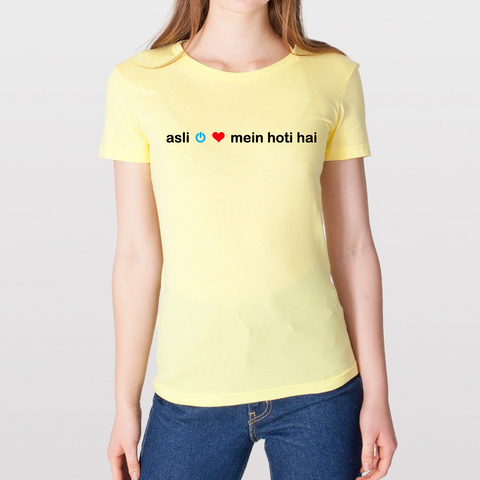 Asli power dil mein hoti hai! - Bollywood T Shirt