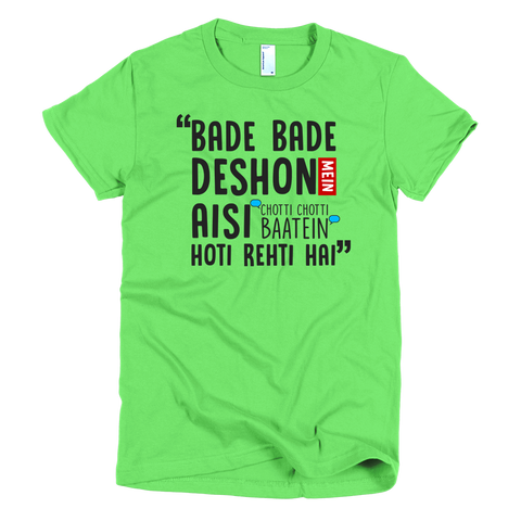 Bade Bade Deshon mein... - Bollywood T Shirt