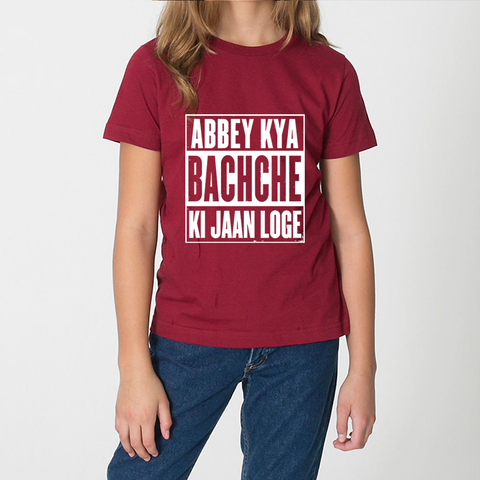 Bachche Ki Jaan Loge - Bollywood Kids T shirt