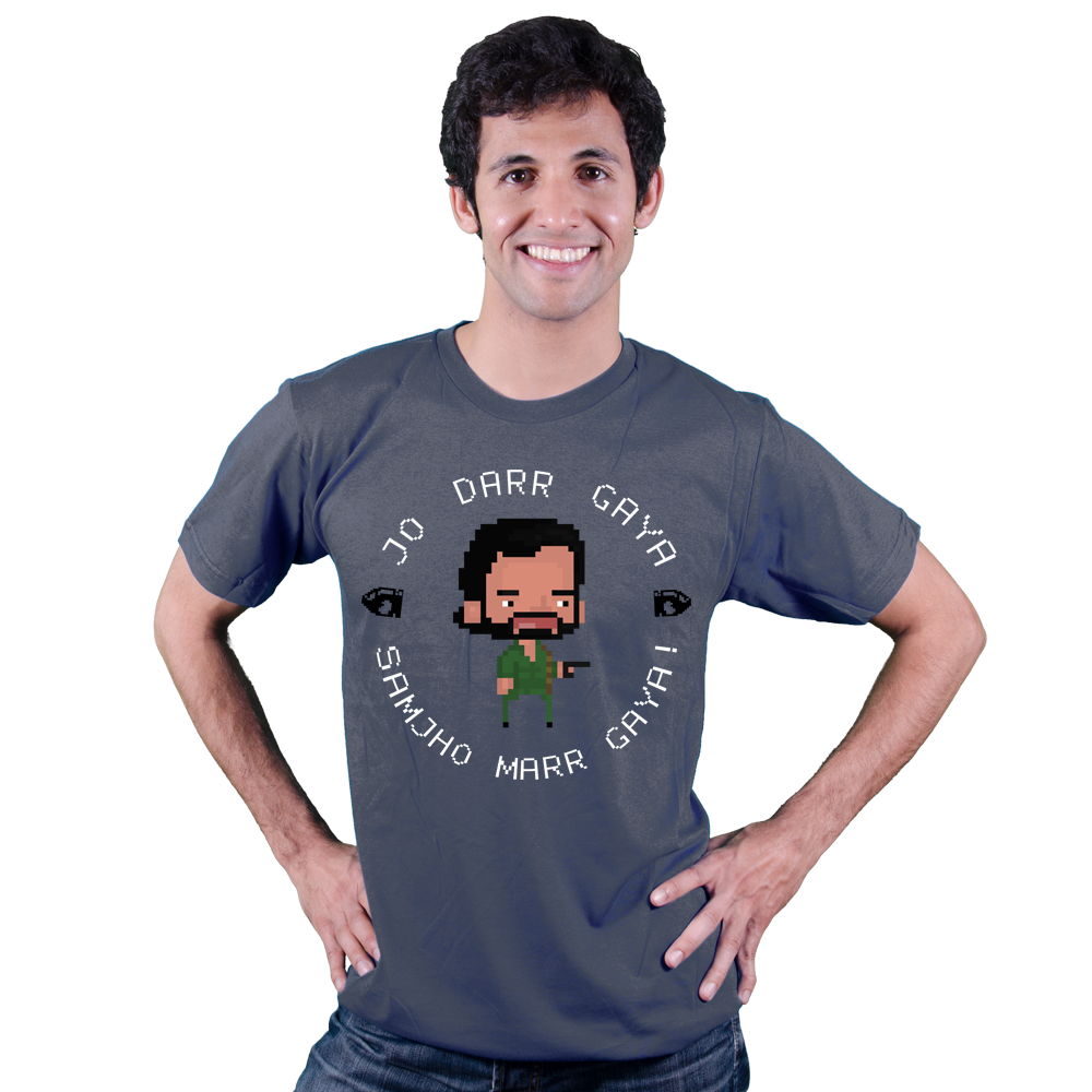 Bollytude | Bollywood t-shirt | Gabbar Singh | Sholay