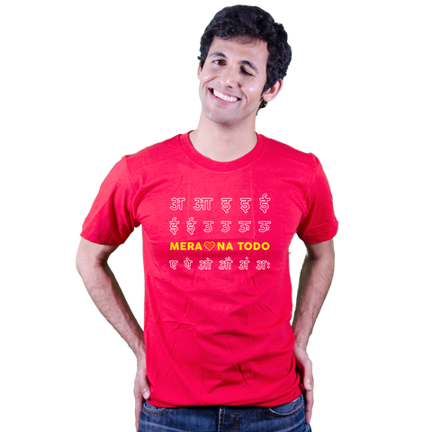 Mera Dil Na Todo - Bollywood T Shirt