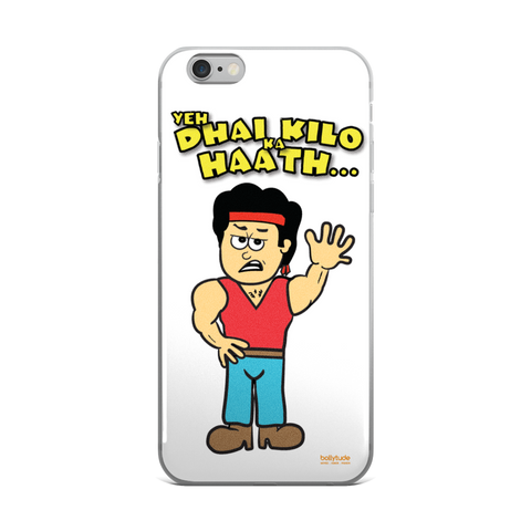 Dhaai kilo ka haath - Bollywood Phone Case