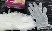 Vinyl Gloves (100 Pieces)