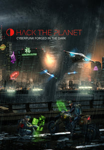 Hack the Planet Physical (Physical Book+Digital PDF Combo)
