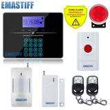 Touch Keypad G3B English LCD Wireless 433MHZ SMS GSM Home automation kit Burglar Security Detector Sensor Alarm System