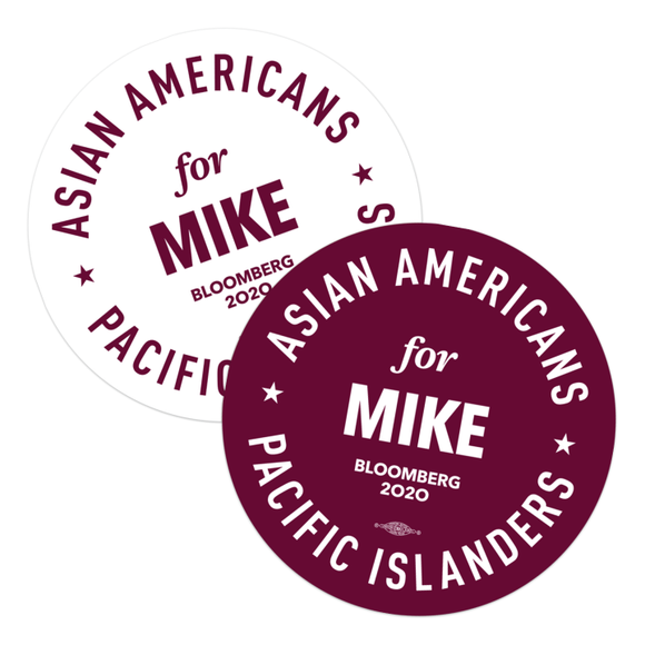 AAPI For Mike Stickers (Pack of Two!)