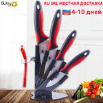 Professional Ceramic Chefs Knives Set